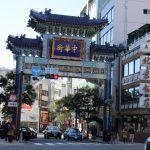 【카나가와 요코하마 자유 여행 필수 코스】현지인이 추천하는 인기 관광 명소 BEST11!