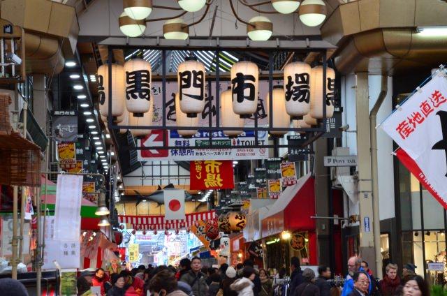 8. 맛있는 가게들이 즐비한 쿠로몬 시장 黒門市場