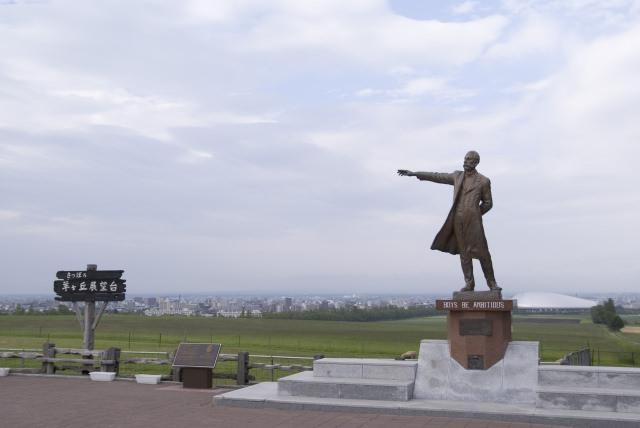4. 클라크 박사 동상 뒷편에 펼쳐지는 [히쓰지가오카 전망대]