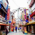 【일본 오사카 자유 여행 필수 코스】현지인이 추천하는 인기 관광 명소 BEST17!