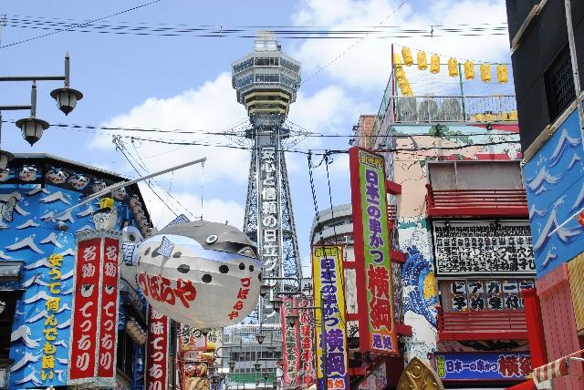 10. 쉿! 보다 진하게 오사카를 느껴보실래요? 신세카이