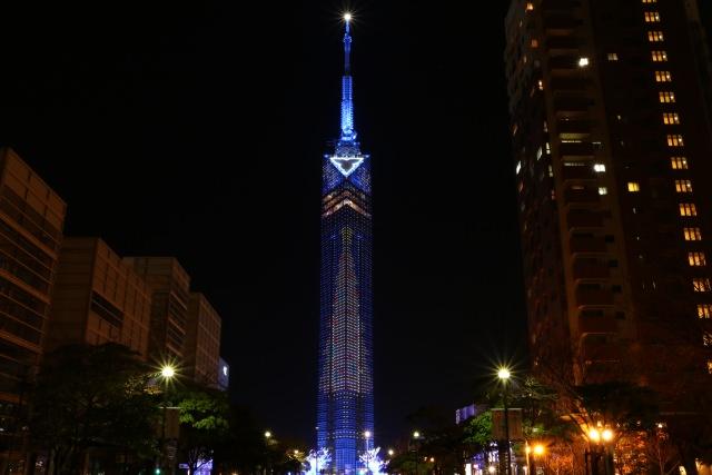 5. 후쿠오카현의 상징이자 아름다운 야경이 인기인 [후쿠오카 타워]