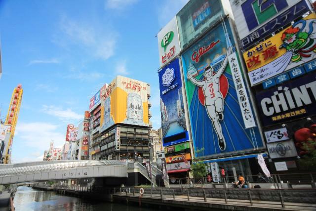 간사이 국제공항에서 오사카 시내로 이동하는 방법
