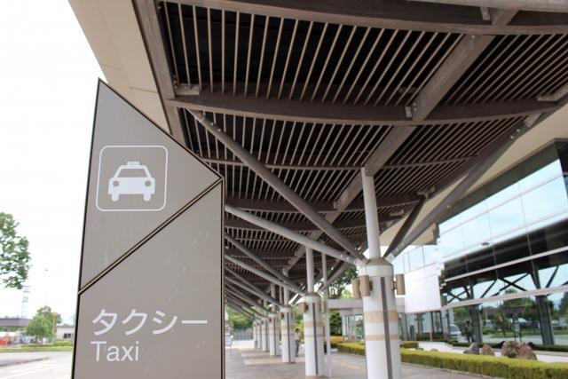 택시를 이용해 고베로 이동하기