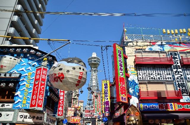5. 오사카시의 서민풍경「신세카이」와「츠텐카쿠」