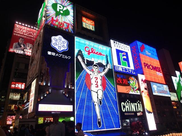 4. 오사카시의 명물 맛집이 가득「도톤보리」
