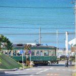 【일본 카나가와 관광명소 정리】현지인이 추천하는여행 필수코스 10 선!