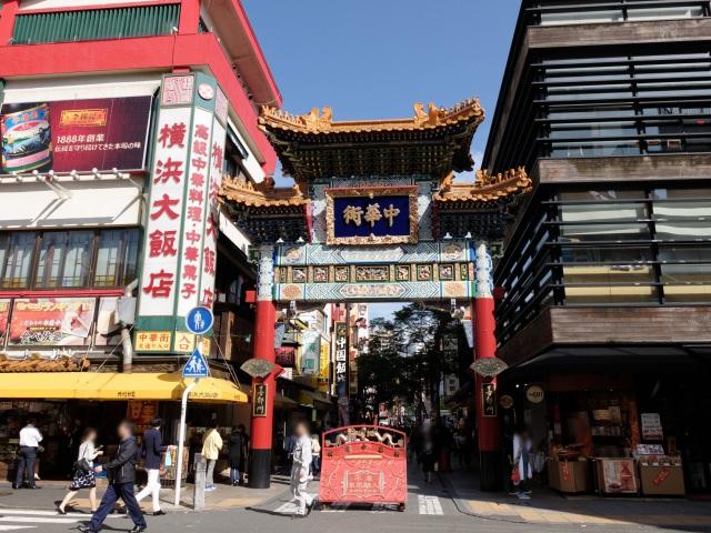 8. 현지인에게도 인기있는 관광명소 「요코하마 주카가이(차이나타운)」
