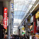 【머스트 바이】일본의 도쿄의 인기 화장품 약 랭킹 10선!