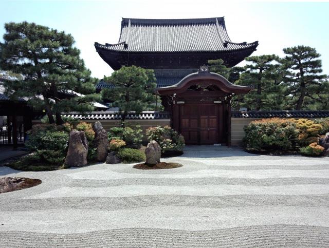7. 카레산수이의 정원이 아름다운「켄닌지」