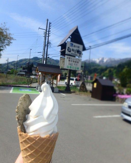 3. 갓쇼즈쿠리에 대해 배울 수 있는 관광 명소 '미치노에키 시라카와고'
