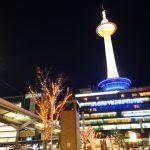 【일본 교토 야경 필수 코스】현지인이 추천하는 인기 야경 명소 BEST10!